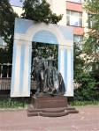 Monumento a Pushkin con la moglie NatalyaGoncharova